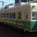 写真: 嵐電(京福電鉄嵐山線)モボ301型+モボ501型
