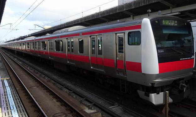 JR東日本千葉支社E233系 外房線→京葉線直通