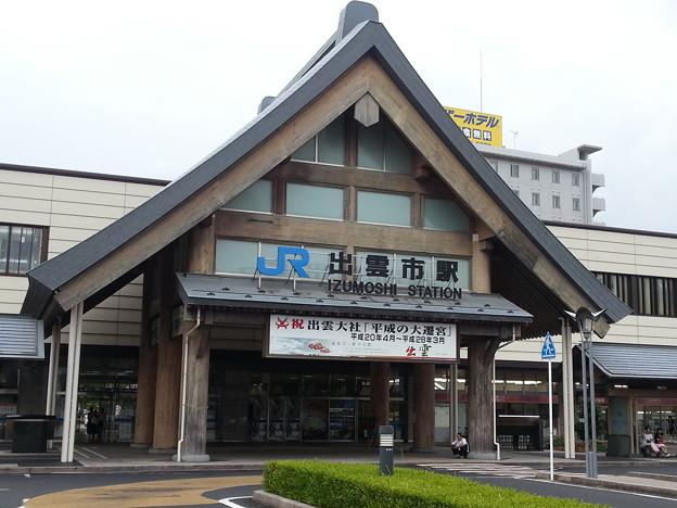 JR  出雲市駅