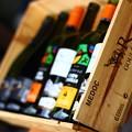 Photos: ~今日はどのワインになさいますか?~