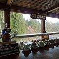 朝日台レストハウス(4)