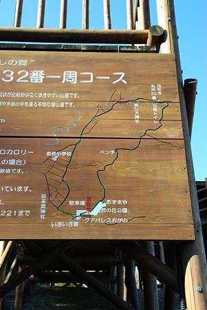 hannyanooka_map