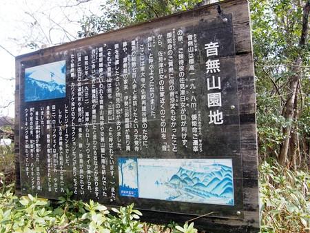 otonasiyamaenti_hutami07