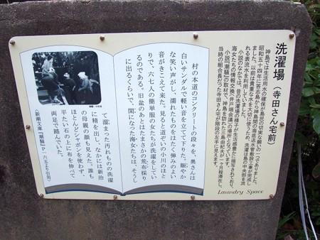 kamisima_sentakiba05