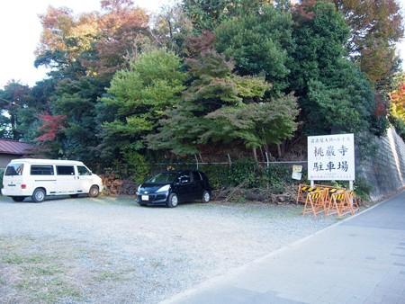 touganji_nagoyadaibutu01