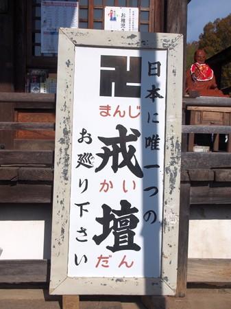 zennkouji_seki15