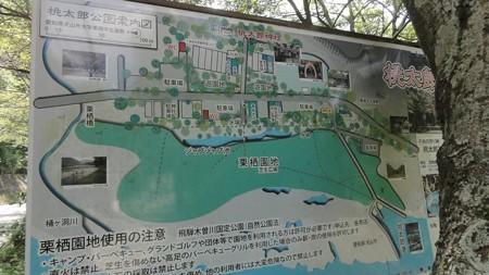 momotaroujinja_map