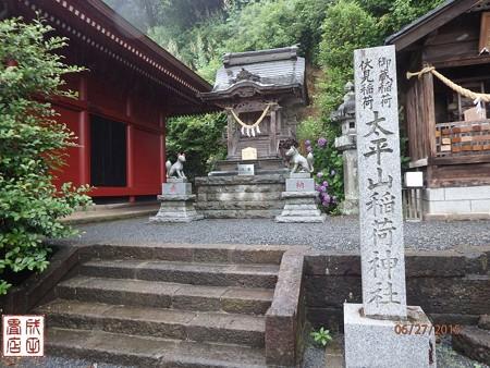 太平山神社10