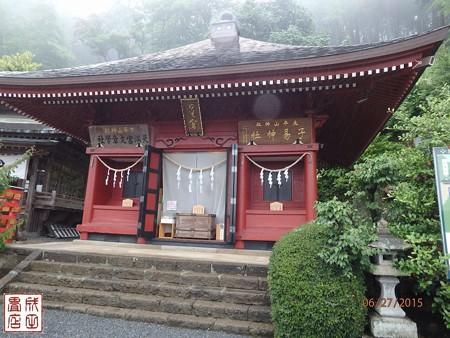 太平山神社12