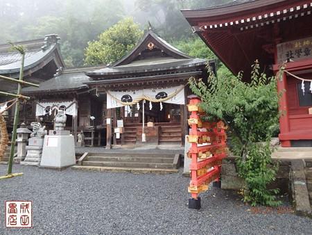 太平山神社13