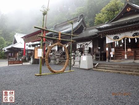 太平山神社14