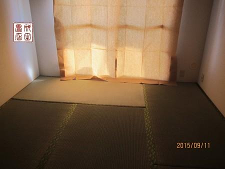 下野2-105号室06