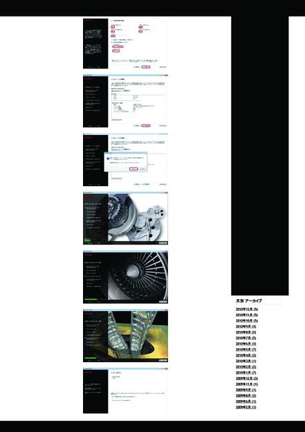 Photos: AutoCAD 2011体験版の期限解除の手順書ol2-2のコピー