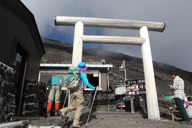 IMG_3950富士山