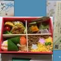 Photos: 七夕のお弁当