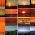 日本海に沈む夕陽のドラマ(2)