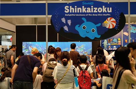 Shinkaizoku_1