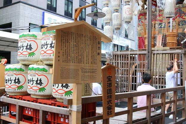 祇園祭(2)