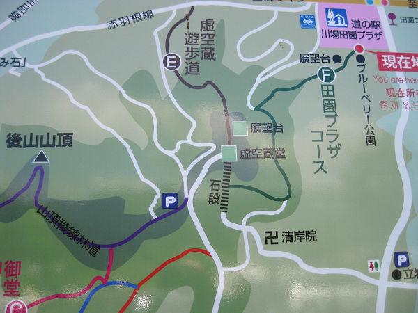 14.57 後山古道 田園プラザコースs