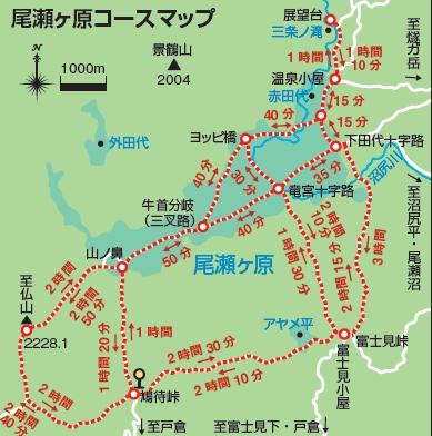 尾瀬ヶ原コースマップ