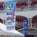 Photos: 千里中央の写真0005
