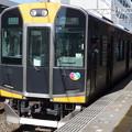 Photos: 学園前駅の写真0008