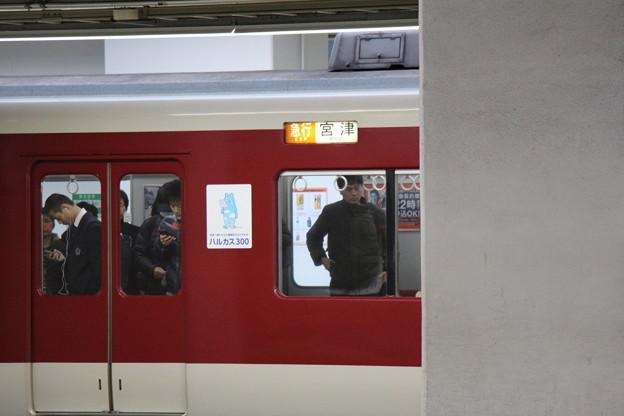 近鉄京都駅の写真0058