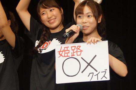 KRD8ファン感謝祭(第2部)0022