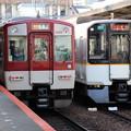 Photos: 大和西大寺駅の写真0134