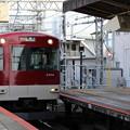 Photos: 大和西大寺駅の写真0137