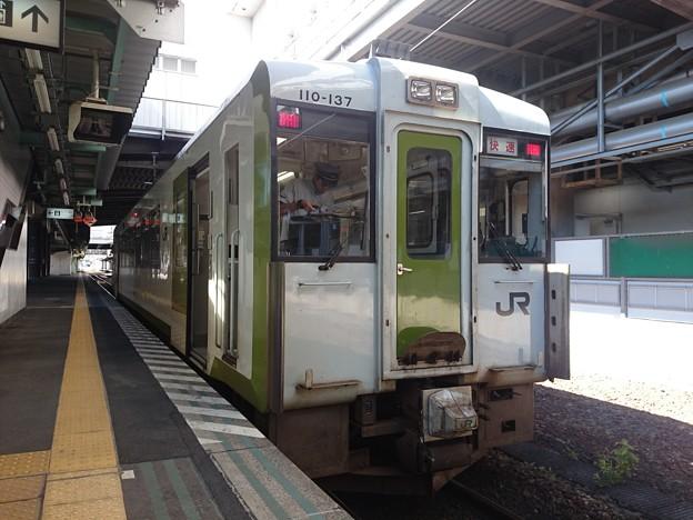 山田線 快速リアス