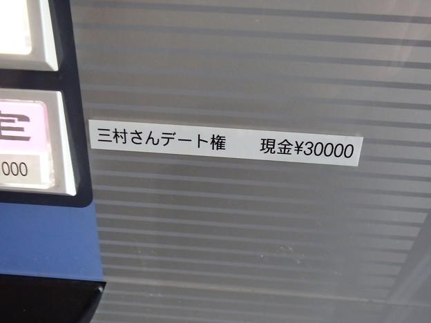 Photos: 晴
