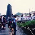 今度はゆっくり潜水艦やえしおの背中を。。ヨコスカサマーフェスタ8月1日