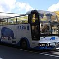 Photos: 富士急山梨バス Y0951