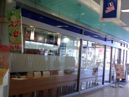 VIE DE FRANCE 名鉄金山店
