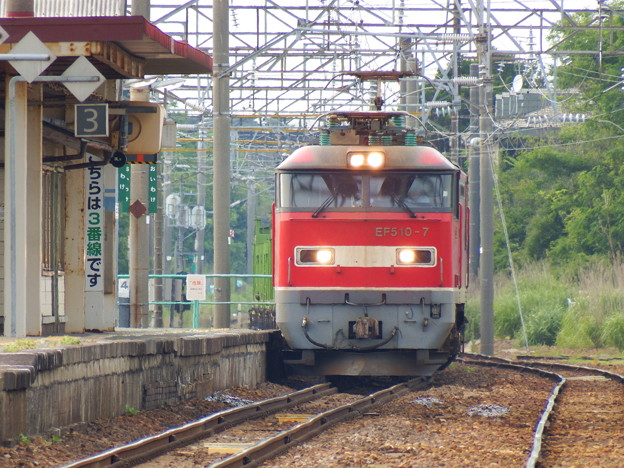 EF510-7牽引2090レ vol.1