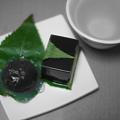 Photos: 水菓子