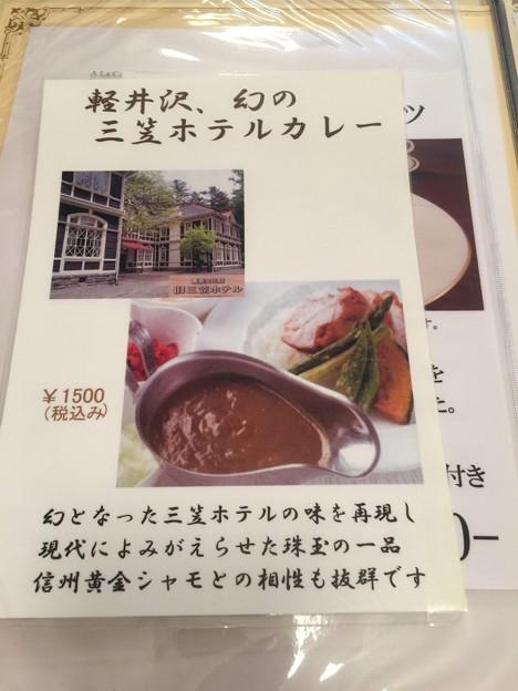 レストラン菊水1
