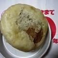 Photos: 豚まん551蓬莱4