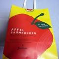 Photos: りんごのバウムクーヘン1