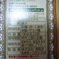 Photos: 清風堂2