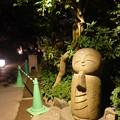 Photos: 和み地蔵@長谷寺