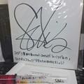 Photos: リアワンDVDプレゼント なんか光るスティックとさっちかさんサイン色紙