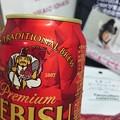 写真: LIVE NEXUS後のヱビスビール