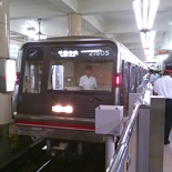 Chuo.Line.2603