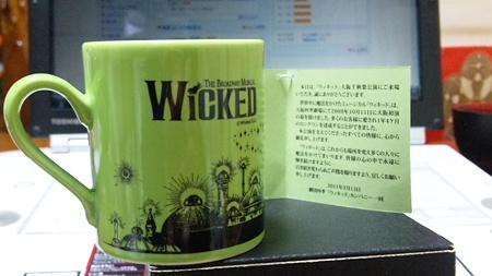ウィキッド千秋楽記念マグカップ