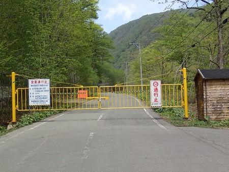 岩手 滝ノ上温泉&玄武洞