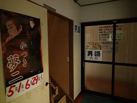 27 6 熊本 平山温泉 寿楽園 6