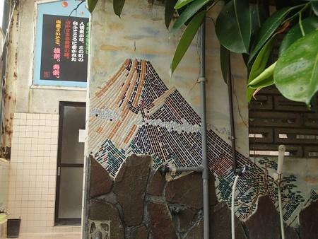 27 6 熊本 平山温泉 寿楽園 10