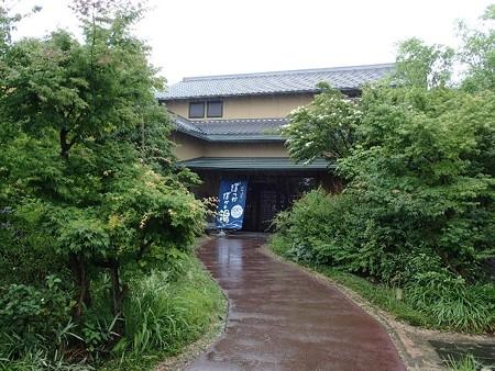 27 6 福岡 北野温泉 1